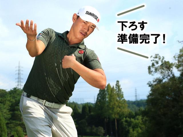 画像1: 【腕の使い方】右腕前腕の内旋でボールを押し込む