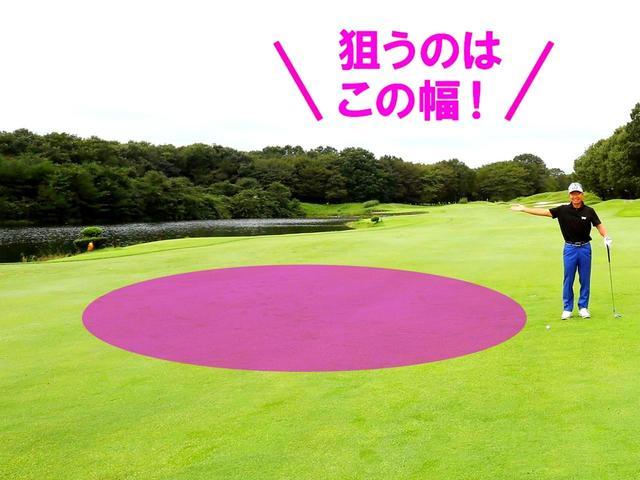 画像: 左サイドに広がる池がティショットにプレッシャーをかける。ただし、フェアウェイの右サイドはつま先あがりになるので、ベストポジションは左サイド。池はグリーンまでつづき、左へのミスは絶対に避けたい。グリーンは芝目も複雑で、寄せもパットも難しい