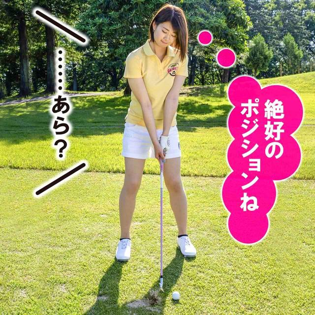 画像2: 【新ルール】めくれ上がった芝を押さえつけた。これって罰あり?