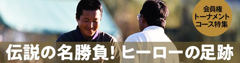 画像: golfdigest-play.jp
