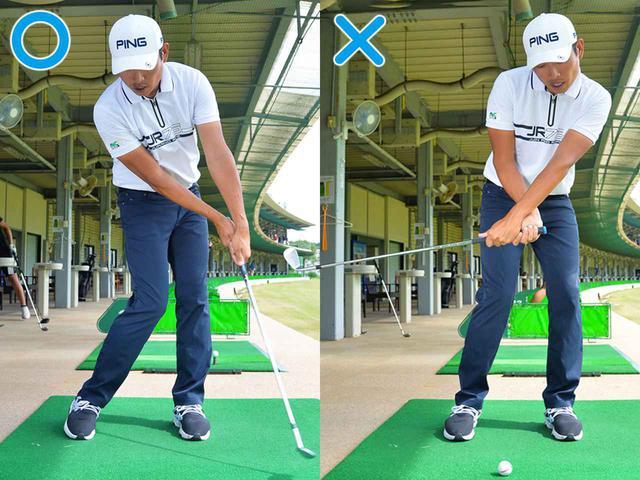 画像2: 【練習の工夫】目的は同じでも方法は変える