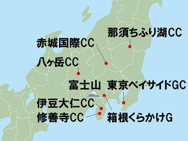 カントリー クラブ 大仁 天気 伊豆