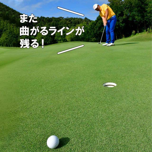 画像: ラインを薄く読んで強く打つと、外した場合、返しも曲がるラインが残る