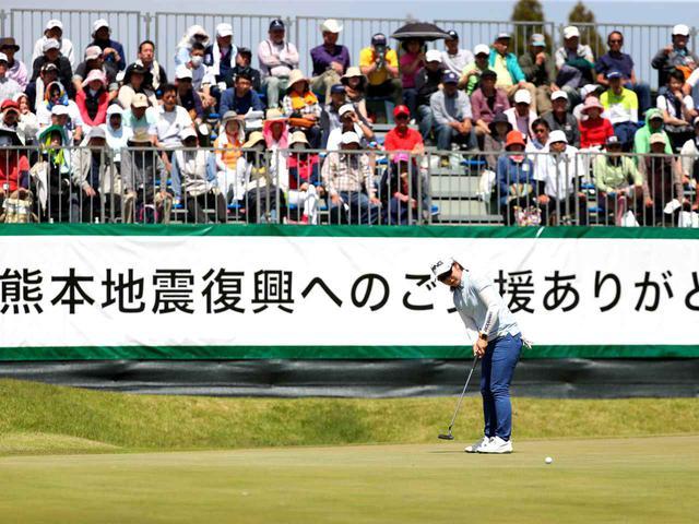 画像1: 2019バンテリンレディス(熊本空港CC)優勝はイ・チヒ、原英莉花は4位に入った
