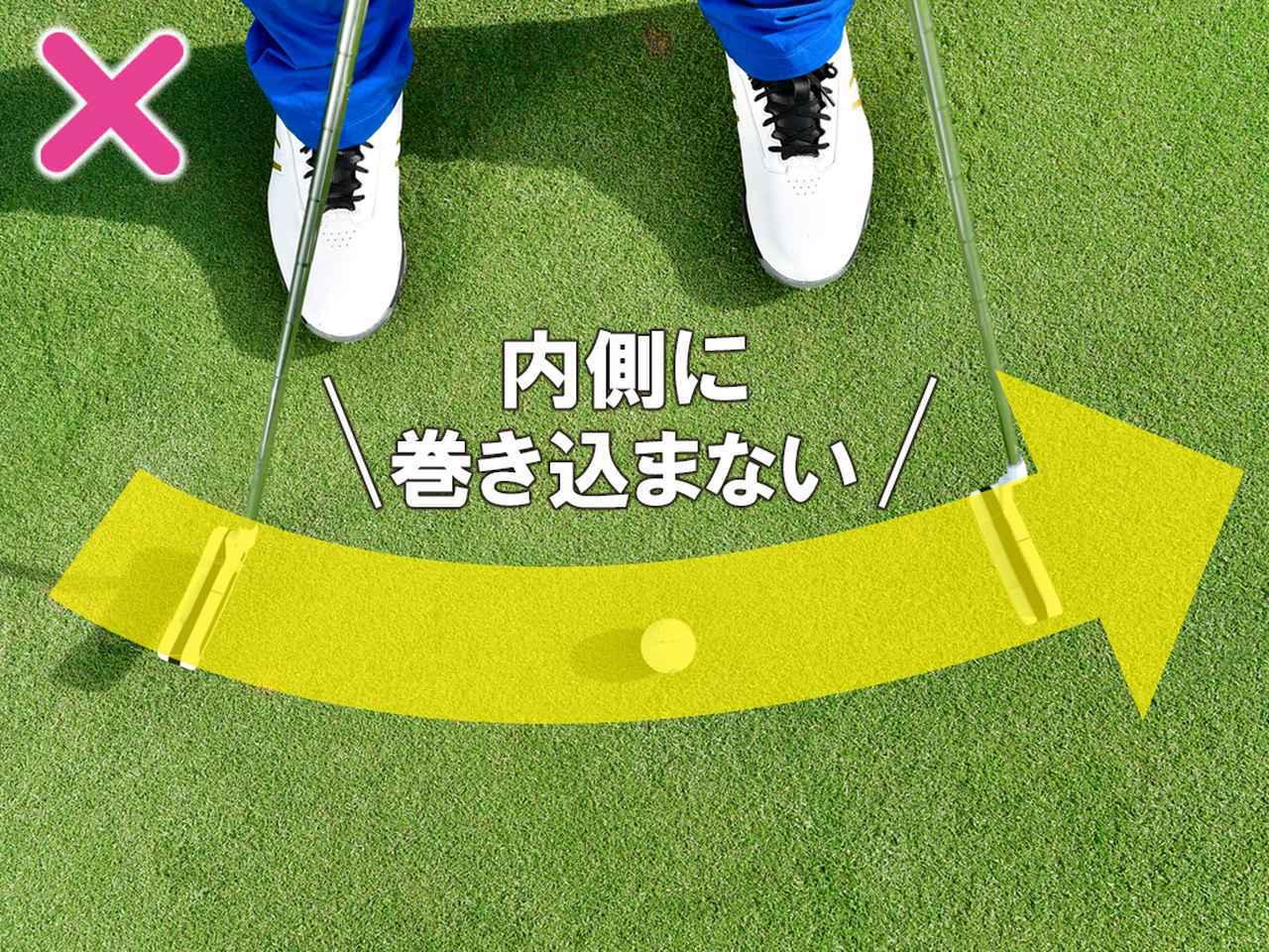 画像2: 【上りのフック】とにかく真っすぐ軌道で