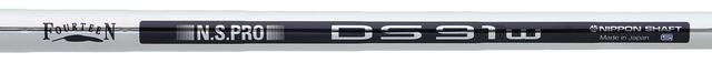 画像: 手元側が細く先側がしっかりしている日本シャフトの軽量スチール「DS91w」