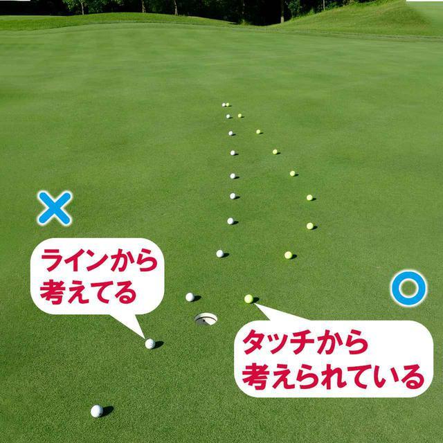 画像: 【パット】行ったり来たりはもうしない① 大きく切れるラインは「ライン」よりも「タッチ」優先 - ゴルフへ行こうWEB by ゴルフダイジェスト