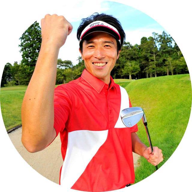 画像: 【宮古島・合宿】若林功二プロが飛ばし&スコアメークを伝授。会場はシギラベイCC、エメラルドコーストGL 3日間 3プレー(添乗員同行/一人予約可能) - ゴルフへ行こうWEB by ゴルフダイジェスト