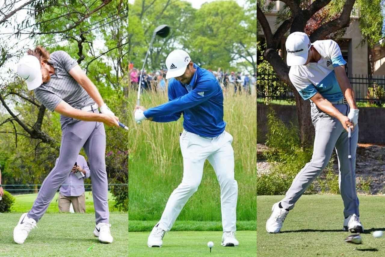画像: 【トミー・フリートウッド/ザンダー・シャウフェレ/コリン・モリカワ】2020年注目の3選手。体が小さくたって飛ばす! が共通点 - ゴルフへ行こうWEB by ゴルフダイジェスト