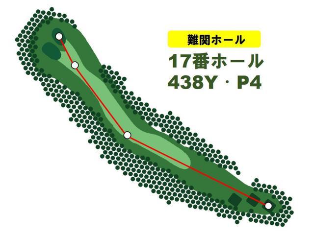 画像: 2オンが難しい箱根の17番パー4 50ヤード手前から チッパー の転がし戦術