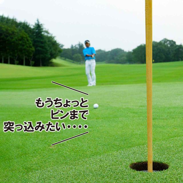 画像: 【考え方】SWで低い球がイチバン寄る!