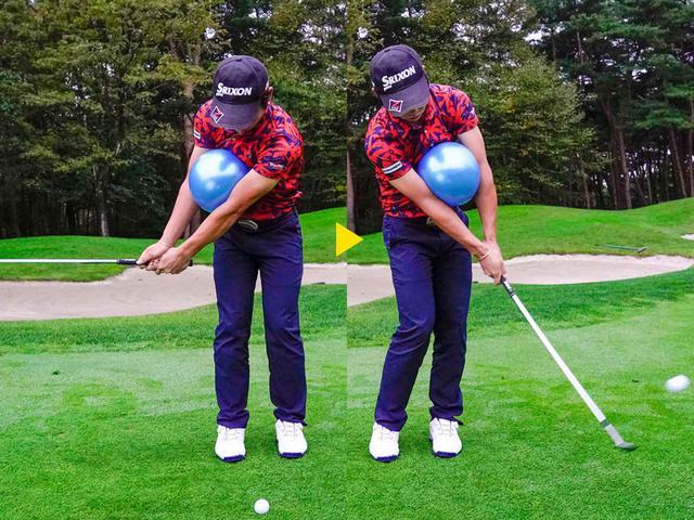 画像: 【ドリル】ボール両腕はさみ練