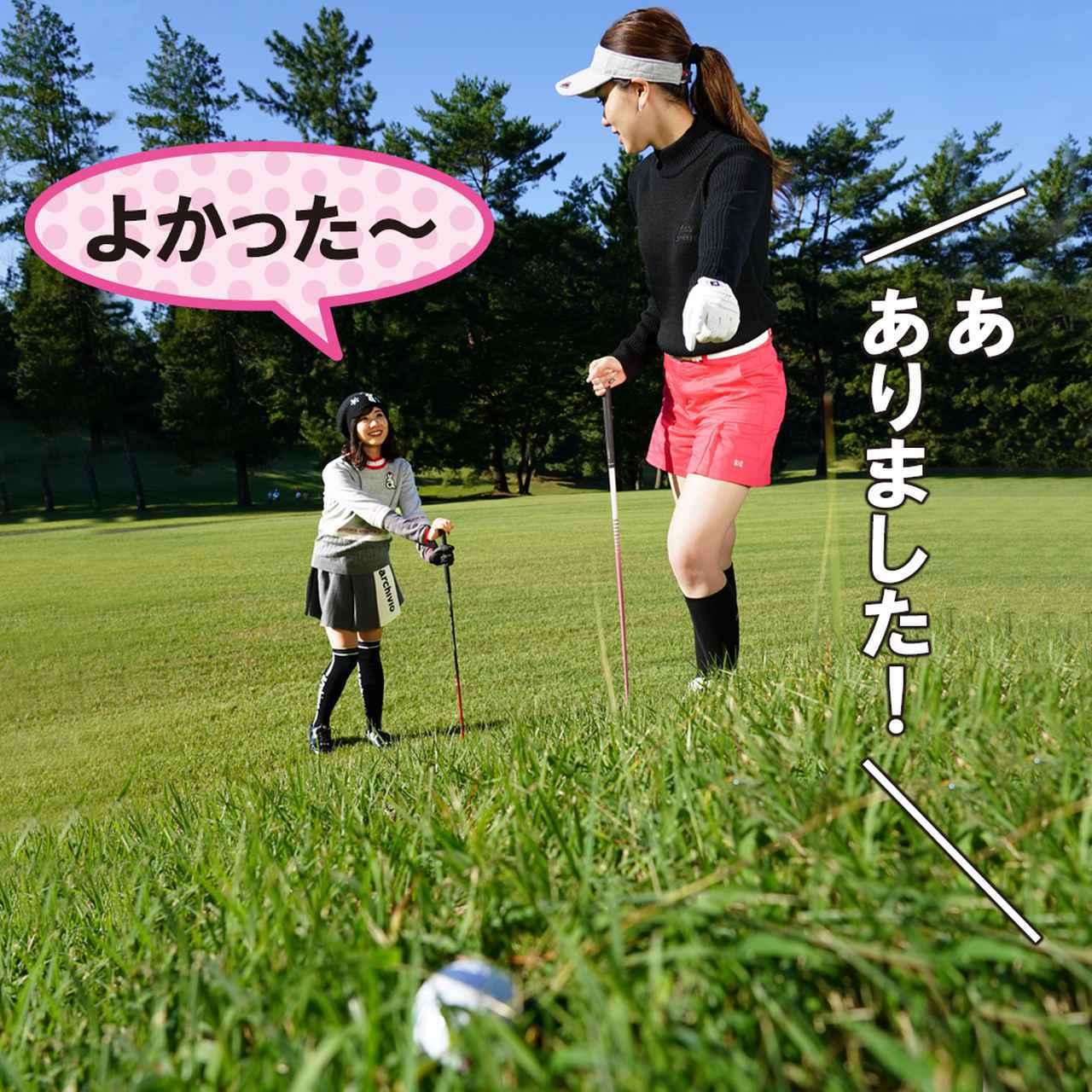 画像1: 【新ルール】ソールしたら球が動いた…このときの対処法は?