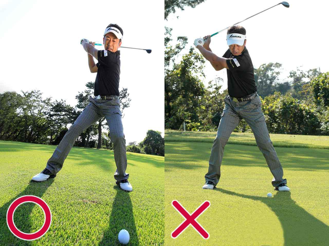 画像: 【スウィングのPOINT②】 トップはコンパクトに左足の上で回転