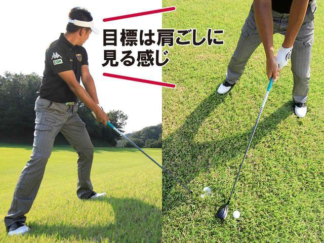 画像: 右を向いて斜面なりのフックを打つ