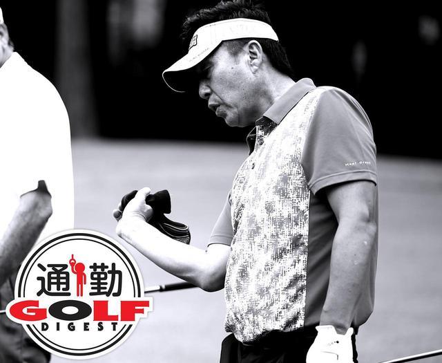 画像: 【通勤GD】高松志門・奥田靖己の一行レッスンVol.40 「クラブを薔薇のつもりで持て」ゴルフダイジェストWEB - ゴルフへ行こうWEB by ゴルフダイジェスト