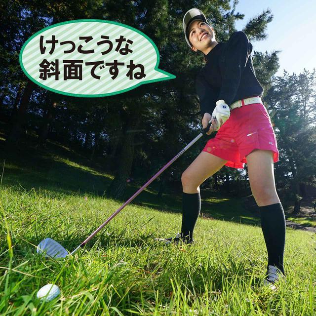 画像2: 【新ルール】ソールしたら球が動いた…このときの対処法は?