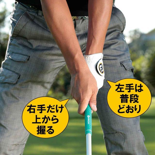 画像: 【アドレスのPOINT】 ボールは左寄り、傾斜なりに左足体重