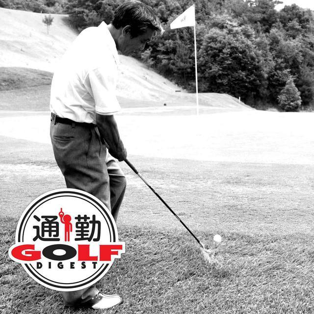 画像: 【通勤GD】高松志門・奥田靖己の一行レッスンVol.43 アプローチの打ち方を磨く練習法 ゴルフダイジェストWEB - ゴルフへ行こうWEB by ゴルフダイジェスト