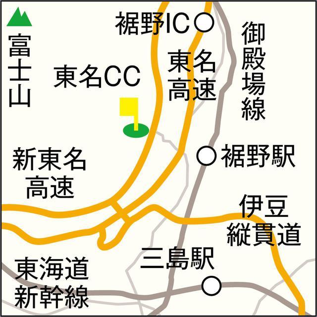 画像: 東名高速・裾野ICより12分、三島駅からクラブバスあり
