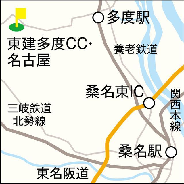 画像: 東名阪道IC・桑名東IC
