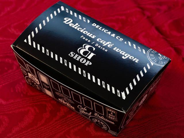 画像: テイクアウトもできるボックス