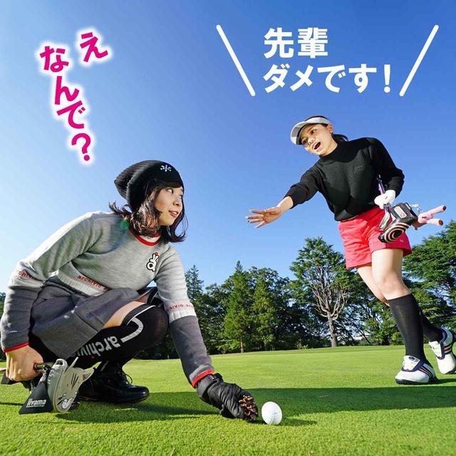 画像3: 【新ルール】松かさでボールをマークした…認められる?