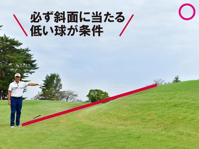 画像1: 砲台グリーンの寄せ方は、低い球のワンクッションが基本