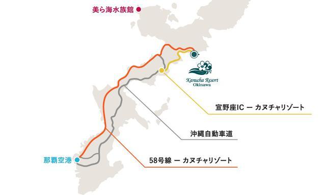 画像: 那覇空港から車で80分、沖縄の風景が楽しめる58号線がおすすめです