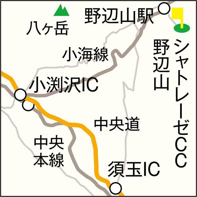 画像: 中央道・須玉IC、小淵沢ICより約30分