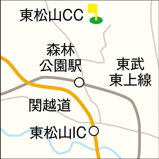 画像: 東松山ICより約15分