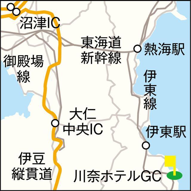 画像: 東名高速・沼津IC、厚木ICより約90分