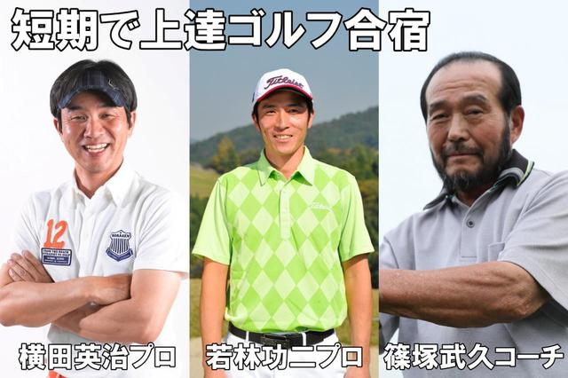 画像4: golfdigest-play.jp