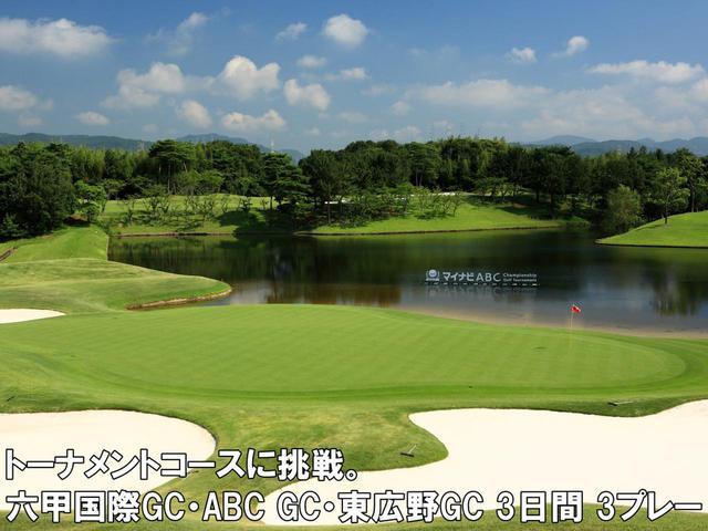 画像: 2020年ゴールデンウィーク golfdigest-play.jp