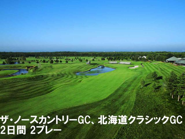 画像: 2020年5~6月 golfdigest-play.jp