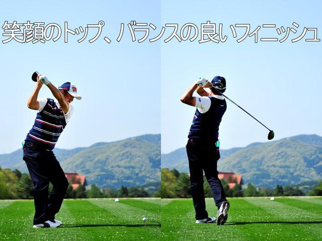 """画像2: マネジメントの「土台」は""""普段どおり""""のゴルフ"""