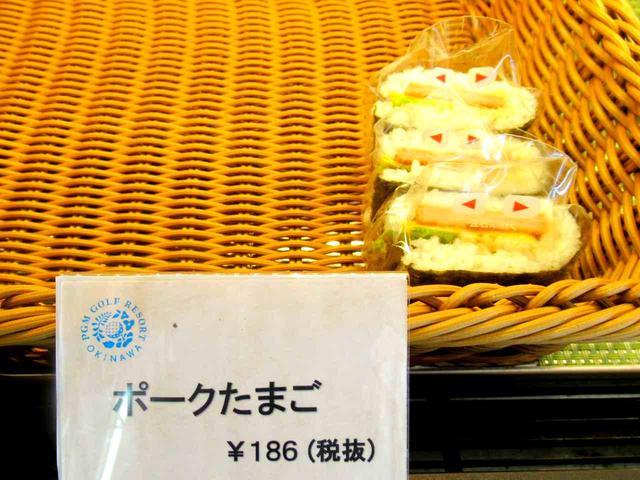 画像1: 沖縄ならではのおむすび? が大人気。小腹が空いたときにちょうどいい小ぶりな沖縄そばも