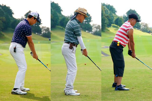 画像: 【ゴルフ上達】正しいスウィングは正しいアドレスから。「アマチュアの間違ったアドレス」8パターン (解説:内藤雄士) - ゴルフへ行こうWEB by ゴルフダイジェスト
