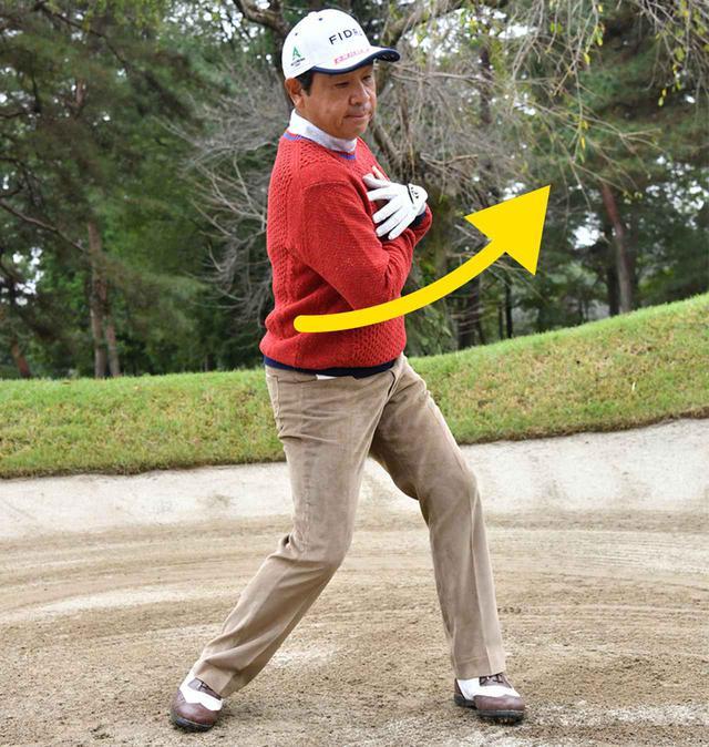 画像3: 【バンカー】上げようとするから上がらない! アゴ高バンカーは、球が上がるアドレスが大切