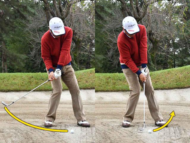 画像3: ボールの周りの砂をヘラで薄く削る!
