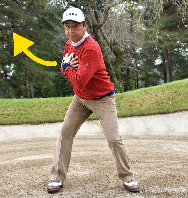画像1: 【バンカー】上げようとするから上がらない! アゴ高バンカーは、球が上がるアドレスが大切