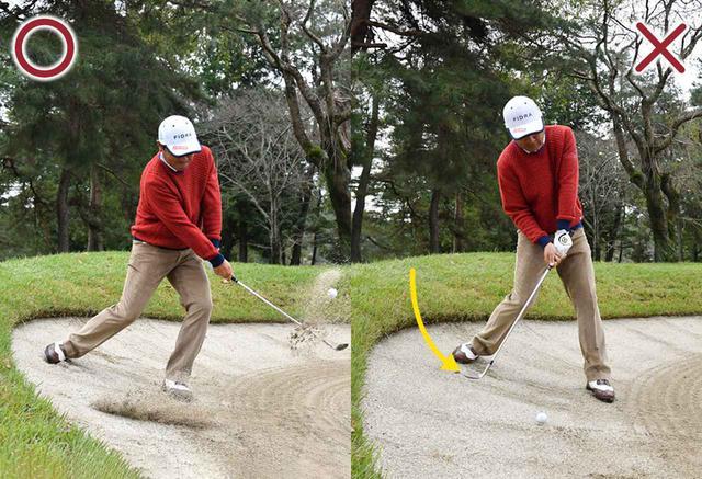 画像2: 【左足下がり】コックを早めに入れて低く振り抜く