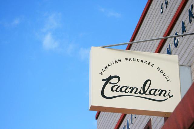 画像1: ゴルフ場へ行く前に、ハワイアンな朝食はいかが?