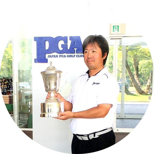 画像: ジャパンPGAゴルフクラブ 2018年12月入会、五十嵐悟さん