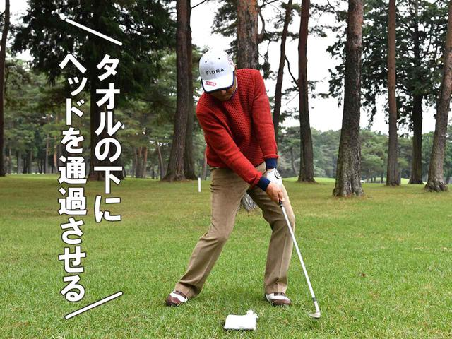 """画像: 【バンカー】アゴ高バンカーは球を""""上げるな""""② ライによって構えを変えよう!"""