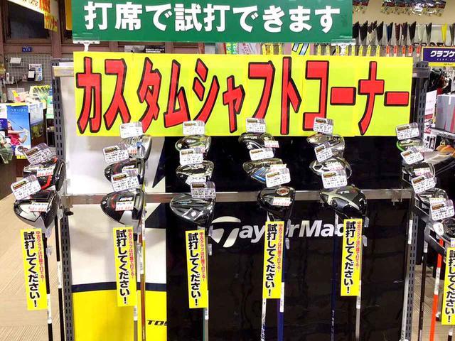 画像: 鴻巣ジャンボゴルフセンター(ゴルフパートナー)