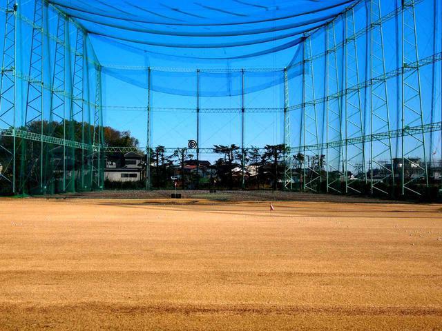 画像1: 西上尾ゴルフガーデン