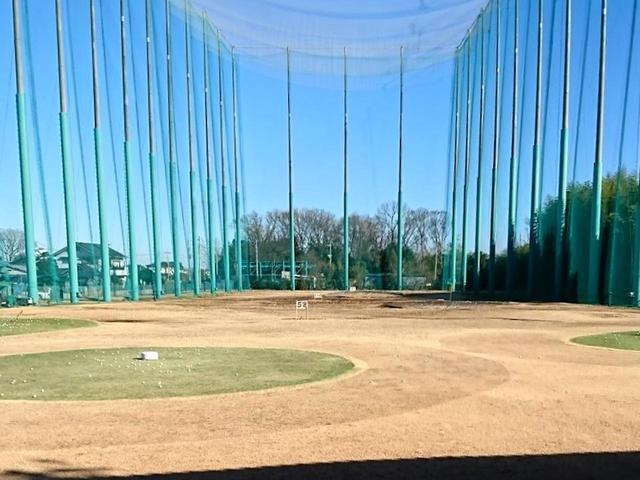 画像1: 平方ゴルフガーデン