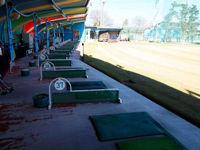 画像2: 西上尾ゴルフガーデン