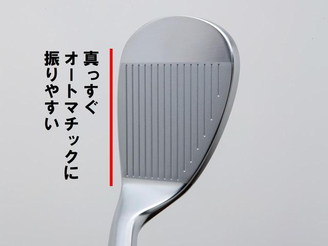画像2: 日本式 源流はJ'sウェッジ